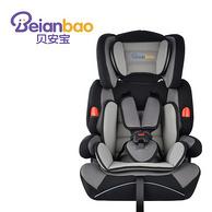 欧洲ECE R44认证! 贝安宝 汽车儿童安全座椅