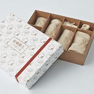 网易严选 婴儿天然彩棉礼盒八件套