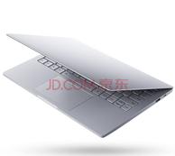 小米笔记本 Air 13.3 全金属超轻薄笔记本 (i5、8GB、256GB SSD、940MX)