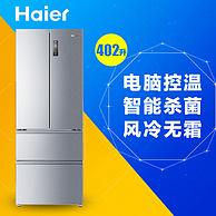 Haier海尔 BCD-402WDBA 402升 无霜多门冰箱