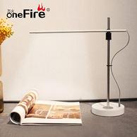 ONEFIRE万火 插电式护眼台灯 40元券后39元包邮