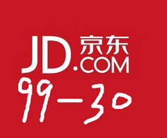 10月翼支付京东活动  全场99元减30元