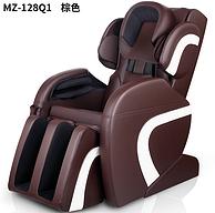1倍差价:送父母,MZ茗振 MZ128Q1按摩椅