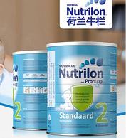Nutrilon 荷兰牛栏奶粉 2段 800g