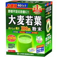 山本汉方 大麦若叶粉末 3g*44包*2件+德运脱脂成人奶粉1kg