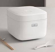 一碗好吃感人的米饭:小米IH 电饭煲 399元包邮(官网不包邮哦)