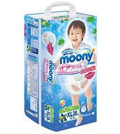日本进口:MOONY尤妮佳 婴儿纸尿裤 男 XL38片*2