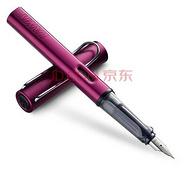 白菜!凌美LAMY  钢笔签字笔  Al-star恒星系列 F尖*2+凑单品