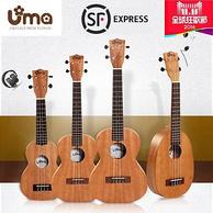 台湾专业品牌!台湾 UMA 尤克里里 21寸小吉他