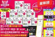 双11预告:怡丽 新素肌感日夜卫生巾11包 送新品10包