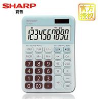 双11预告: SHARP 夏普 M334大屏计算器