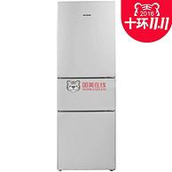 美菱 BCD-218L3C 三门冰箱218L
