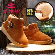 哈比熊 时尚保暖真皮儿童雪地靴