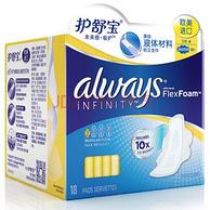 护舒宝 未来感·极护卫生巾 日用240mm*18片*7盒