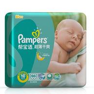 Pampers 帮宝适 超薄干爽 婴儿纸尿裤 NB96片