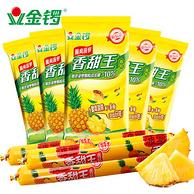 金锣 菠萝香甜王水果味火腿肠240g*5袋