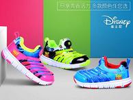 迪士尼 儿童加绒毛毛虫运动鞋