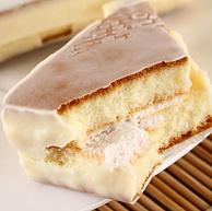 官方旗舰店出品:三辉麦风慕尼卡白巧克力涂层蛋糕750g