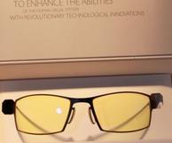GUNNAR Sheadog 防辐射抗疲劳 眼镜