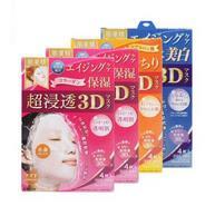 日本直邮:Kracie肌美精 超浸透3D美白面膜 4片*4盒