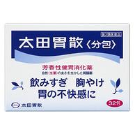 凑单品: 太田胃散 芳香性健胃消化药 32包