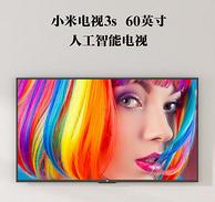 爆降300元: MI小米 L60M5-AA 60英寸 智能4K小米电视3S