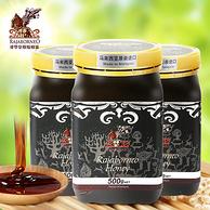 马来西亚进口,RAJABORNEO 婆罗皇 马占相思树蜜 500g*3瓶