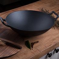 双立人制造商出品,32cm中华铸铁炒锅 带原木锅盖