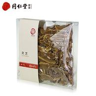 北京同仁堂 灵芝切片350g 中华老字号