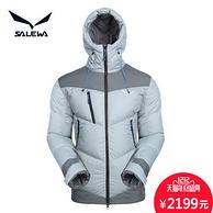 顶级登山服待遇:SALEWA 沙乐华 男款羽绒服