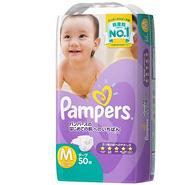 日本进口:Pampers 帮宝适 紫帮纸尿裤 M50
