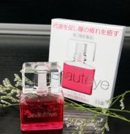 santen 参天 beautyeye 红玫瑰滴眼液 12ml*2瓶