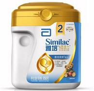 Abbott 雅培 亲体 金装喜康力 较大婴儿配方奶粉 2段 900g*2罐