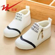 双星儿童棉鞋男童高帮防水棉鞋