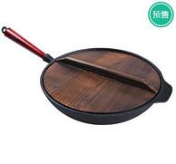新低:当当优品 手工铸铁单木柄炒锅 32cm