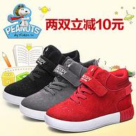 peanuts史努比 儿童保暖棉鞋 40元券后69元包邮