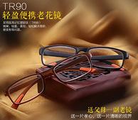 佰芙诺 TR90 超清老花镜
