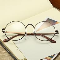 佰芙诺 复古圆形眼镜框