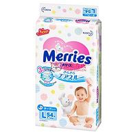 日本本土版!日本花王Merries纸尿裤L54片大号x4包