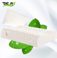 泰国进口 delay 乳胶保健枕