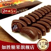 乌克兰总统自有品牌:ROSHEN酒心巧克力礼盒装150g 券后19.9元包邮