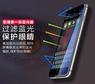 Apple 苹果 6/6S/plus手机钢化膜