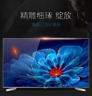 31号0点:海信LED55EC550UA 55英寸 4K智能电视