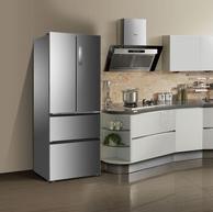 海尔 BCD-325WDSD 325升风冷多门冰箱