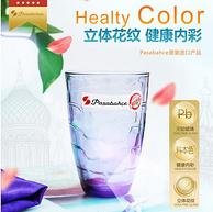 欧洲进口 Pasabahce 帕莎 家用耐热玻璃杯*6个 多款多色