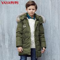 2016新款:鸭鸭 男童中长款羽绒服