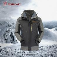 Toread探路者 三合一户外保暖套绒冲锋衣