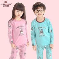 俞兆林 儿童纯棉家居服