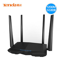 20M以上光纤用户首选,Tenda腾达 AC6 1200M双频千兆 无线路由器