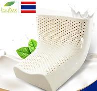 泰国进口Laytex纯天然,300-150元优惠券全场可用速领!